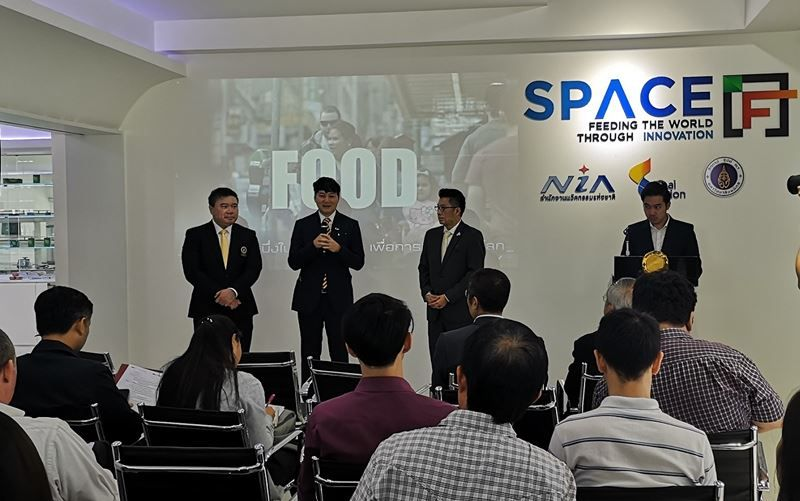 Thai Union, National Innovation Agency and Mahidol University announce 23 food-tech startups to join Space-F